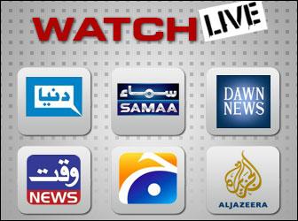 Sama News Live